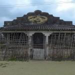 Nagara village, San Blas islands